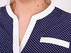 Аврора. Комбінована блуза великих розмірів. Синій+горошки., фото 6