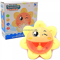 Игрушка для ванны Солнышко с пузырьками 23х23х8 см, от 18 мес (8802)