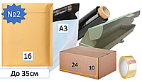 Упаковка товаров №2. Максимальный размер 35х18х10 см
