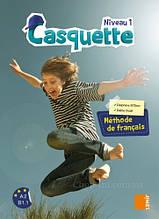 Casquette 1 Méthode de français - Livre de l'élève / Samir Editeur / Учебник