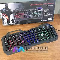 Игровая клавиатура с подсветкой KW-900 LED геймерская keyboard