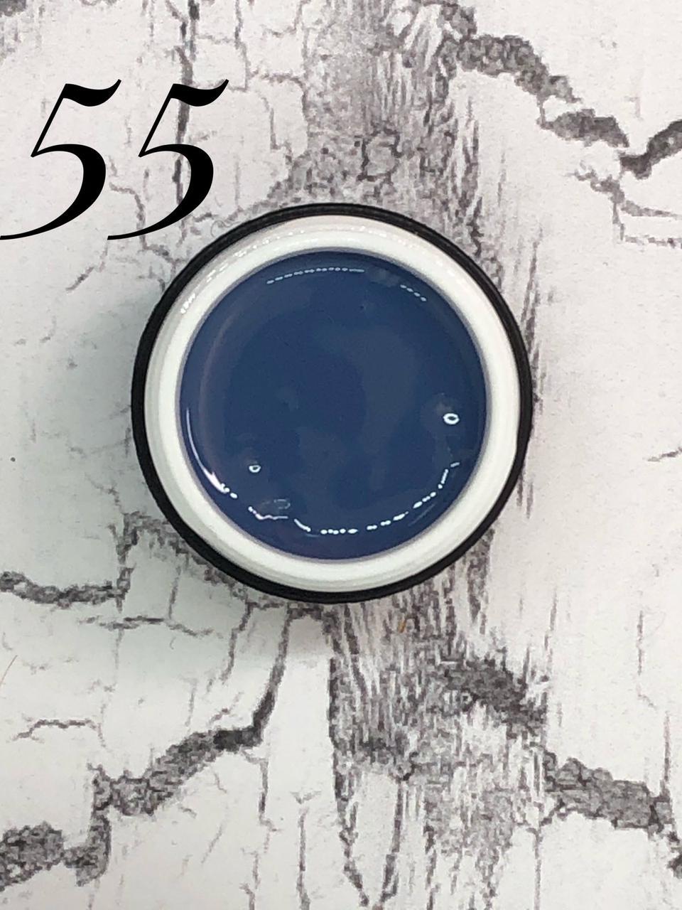 Гель-краска Calipso №55