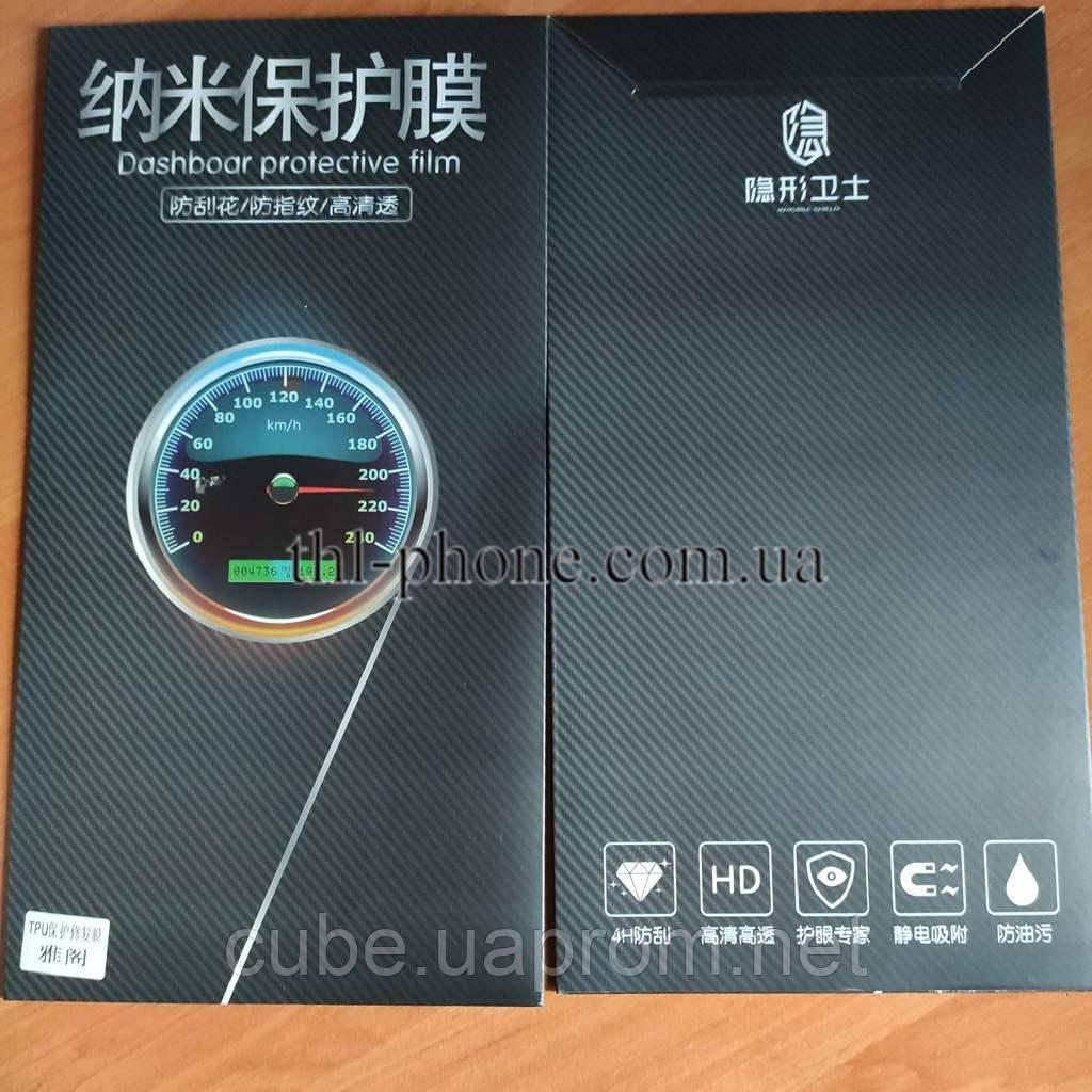 Захисна плівка для щитка приладів Honda Accord X 10 10th MK10