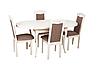 Стол обеденный, раздвижной, овальный из массива дерева -Твист (беж), фото 2