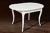 Стол обеденный, раздвижной, овальный из массива дерева -Твист (беж), фото 4