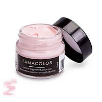 ✅ Бледно-розовая жидкая кожа для обуви и кожаных изделий Famaco Famacolor, 15 мл