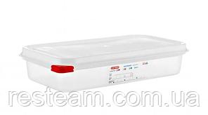 03029 Емкость для хранения с кр. Araven GN 1/3 (32,5х17,6х6,5 см) 2,5 л