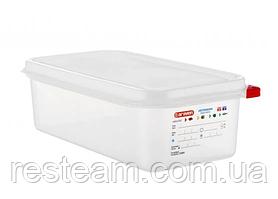 03030 Емкость для хранения с кр. Araven GN 1/3 (32,5х17,6х10 см) 4 л