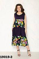 Модные женские платья интернет магазин