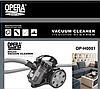 Колбовый Мощный Пылесос Opera Digital 2500В 3Л (OP-600), фото 6