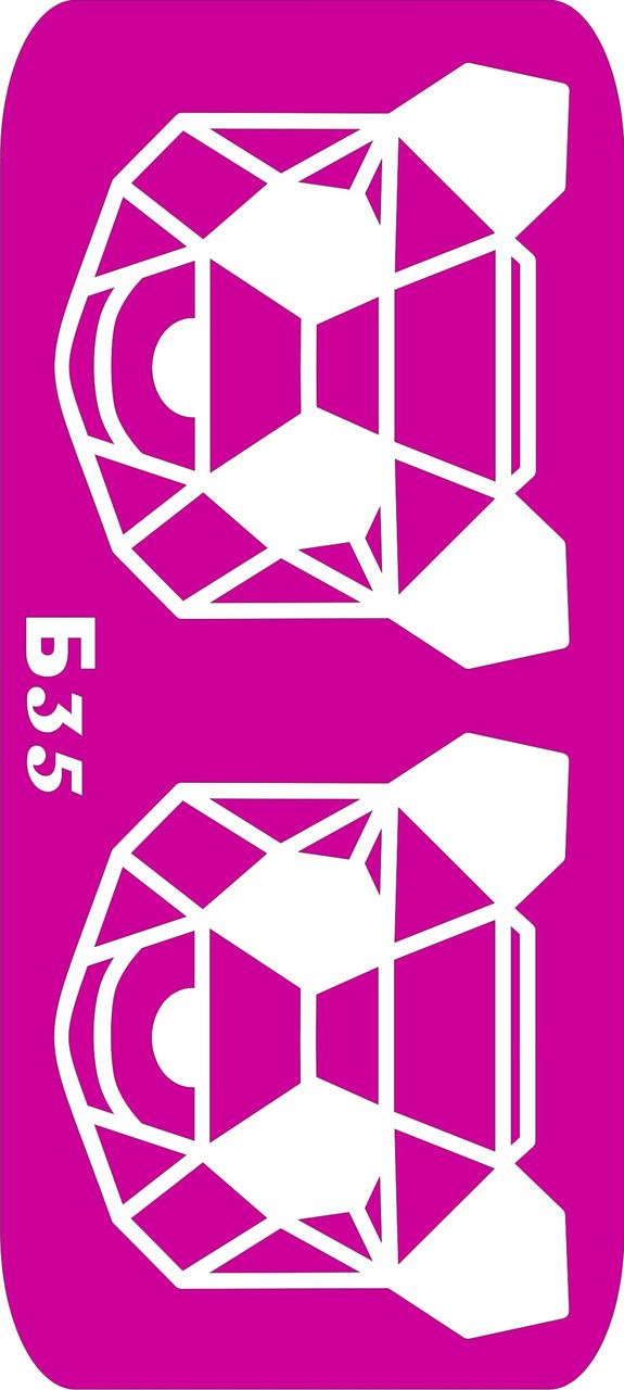 № Б35 - трафарет для био тату хной и глиттером от Boni Kasel 20*9 см