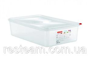 03036 Емкость для хранения с кр. Araven GN 1/1 (53х32,5х10 см) 13,7 л