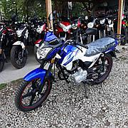 Мотоцикл Skybike Dragster 200