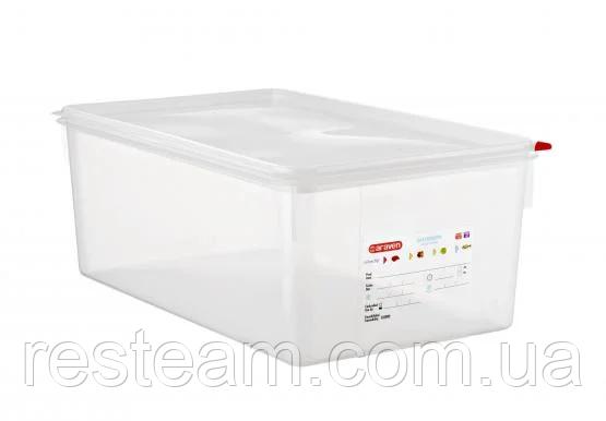 03038 Емкость для хранения с кр. Araven GN 1/1 (53х32,5х20 см) 28 л