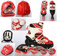 Роликовые коньки Ading A 4128-L-R размер (39-42) , шлем, защита, рюкзак. Красный