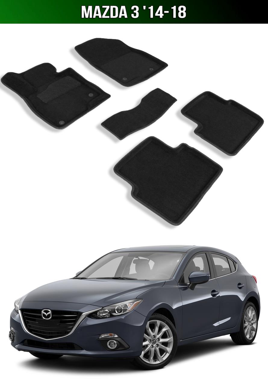 3D Килимки Mazda 3 '14-18. Текстильні автоковрики Мазда 3