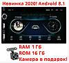 Автомагнитола 2Din Pioneer 7003-2U Android 8.1 + камера заднего вида
