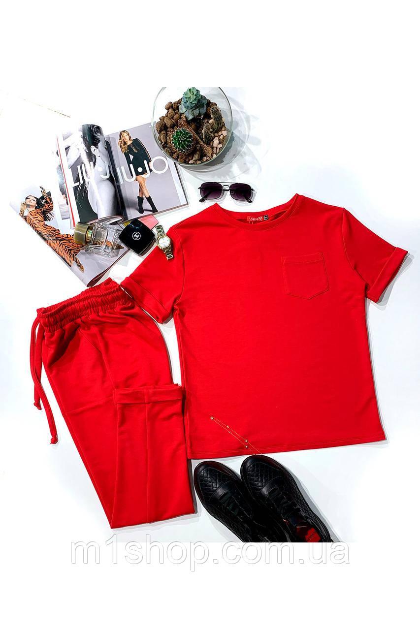 костюм женский Modus Мови трикотаж двунитка прогулочный костюм 9175
