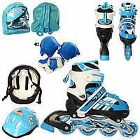 Роликовые коньки Ading A 4128-S-BL размер (31-34) , шлем, защита, рюкзак. Синий