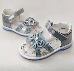 Детские сандалии сандали босоножки для девочки 22р 14см голубые Bessky