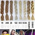🖤 Канекалон Однотонный, пряди цветные искуссвенных волос для кос, черный 🖤, фото 6
