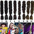 🖤 Канекалон Однотонный, пряди цветные искуссвенных волос для кос, черный 🖤, фото 7