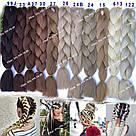 🖤 Канекалон Однотонный, пряди цветные искуссвенных волос для кос, черный 🖤, фото 8