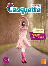 Casquette 2 Méthode de français - Livre de l'élève / Samir Editeur / Учебник
