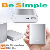 Power bank Повербанк 10400 mAh Xiaomi зарядное устройство