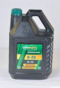 Масло индустриальное OIL RIGHT И-20А (Канистра 5л) (арт. 2592), rqx1