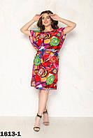 Яркое красивое летнее платье модное