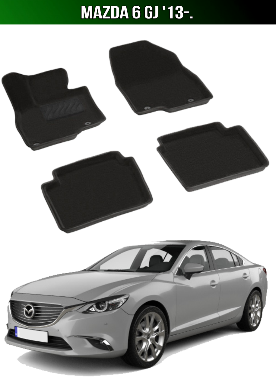 3D Килимки Mazda 6 GJ '13-. Текстильні автоковрики Мазда 6