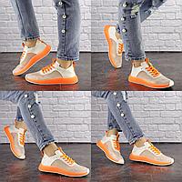 Женские прозрачные кроссовки белые с оранжевым Ibiza 1200  эко-кожа силикон  Размер 41 - 26 см по стельке, обувь женская
