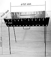 Мангал валізу 2 мм на 12 шампурів