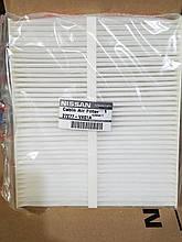 Фільтр салону Nissan 27277-VX01A (NISSAN)