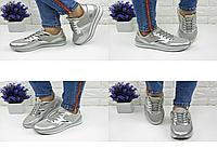 Женские стильные серебристые кроссовки в камнях 1009  плотная сетка пресс кожа декор камни  Размер 41, обувь женская