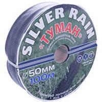 Лента для капельного полива Туман 40/100 Silver Rain ,d=40мм, 100м