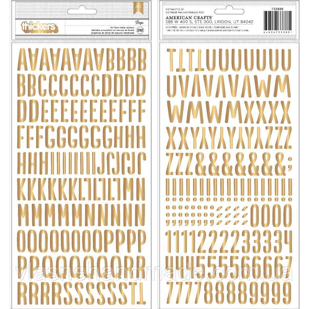Алфавіт паф - Bryn - American Craft - 292 шт.