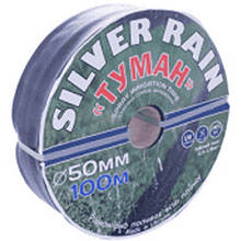 Стрічка для крапельного поливу Туман 50/100 Silver Rain ,d=50мм, 100м
