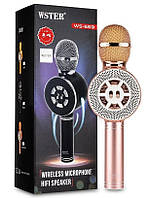 Караоке-микрофон портативный WS-669, розово-золотой