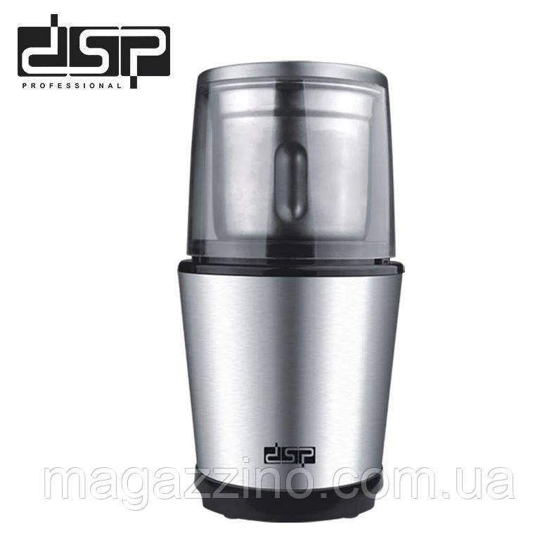 Кофемолка DSP KA-3036, 300 Вт. Объем 100 г.