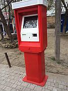 Платежный терминал самообслуживания ПТКС-30, уличный тип, аппарат пополнения счета, термінал обслуговування