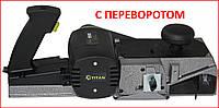 ✅ Электрорубанок Titan PR20011 с переворотом