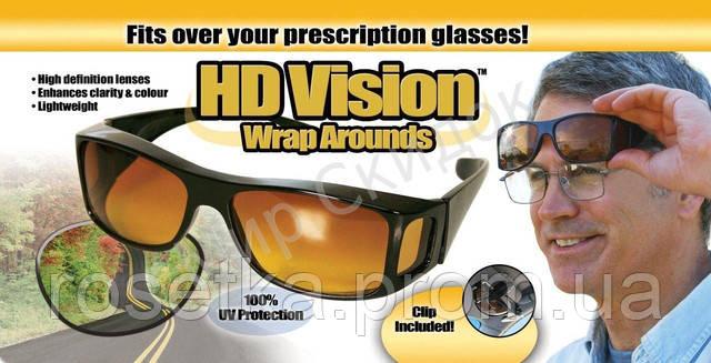 приобретайте очки HD Vision
