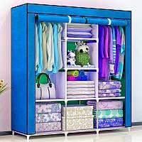 Складаний тканинний шафа, шафа для одягу Storage Wardrobe 88130 на 3 секції Blue, фото 1