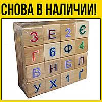 Азбука деревянная цветная | Детские развивающие игрушки для детей девочек мальчиков лет года