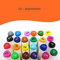 Скетч маркер SketchMarker двусторонний для бумаги 1 шт PM514**_вермилион (14)