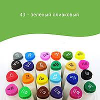 Скетч маркер SketchMarker двусторонний для бумаги 1 шт PM514**_зеленый оливковый (43)
