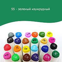 Скетч маркер SketchMarker двусторонний для бумаги 1 шт PM514**_зеленый изумрудный (55)