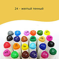 Скетч маркер SketchMarker двусторонний для бумаги 1 шт PM514**_желтый темный (24)
